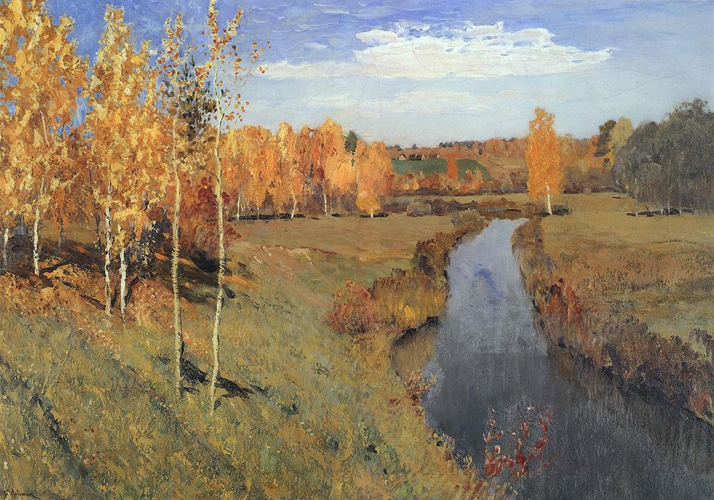 Картина «Золотая осень», художник: Исаак Ильич Левитан